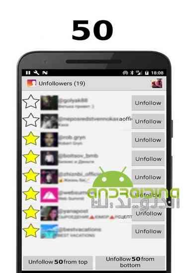 دانلود Unfollowers Plus 1.3.7 نرم افزار آنفالویاب اینستاگرام برای اندروید 2