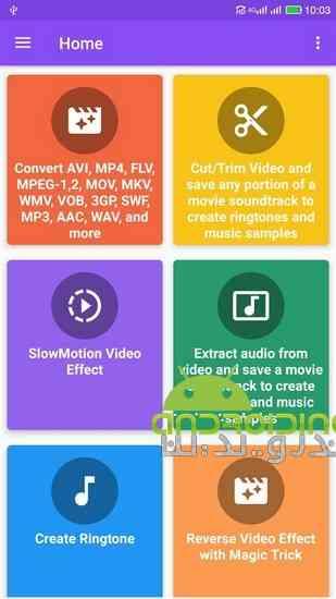 دانلود Video Converter 1.9 مبدل حرفه ای فایل های ویدئویی اندروید 1