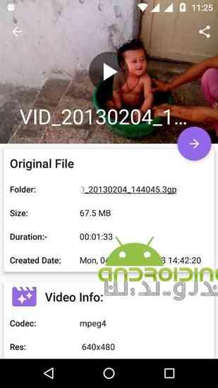 دانلود Video Converter 1.9 مبدل حرفه ای فایل های ویدئویی اندروید 3