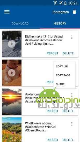 دانلود Video Downloader for Instagram 1.1.12 ذخیره ویدئو های اینستاگرام در اندروید 4