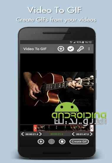 Video to GIF Permium