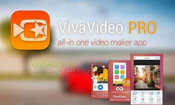 VivaVideo Pro Video Editor - نرم افزار ویرایش ویدیو ویوا