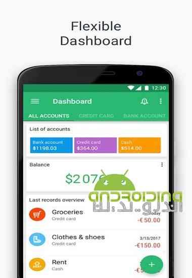 Wallet - Money, Budget, Finance Tracker