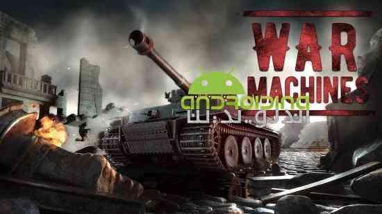 War Machines: Tank Shooter Game - بازی جنگ تانک های تیرانداز