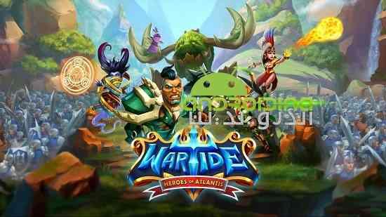 Wartide: Heroes of Atlantis - بازی وارتاید: قهرمانان آتلانتیس