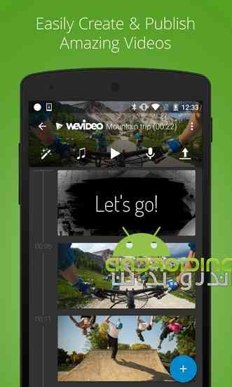 WeVideo Editor Premium|ویرایشگر حرفه ای ویدئو ها در اندروید