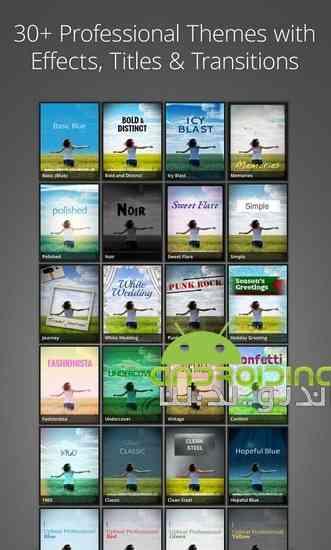 دانلود WeVideo Editor Premium 6.7.006 ویرایشگر حرفه ای ویدئو ها در اندروید 3