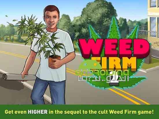 Weed Firm 2: Back to College - بازی نقش آفرینی علف های هرز 2: بازگشت به کالج