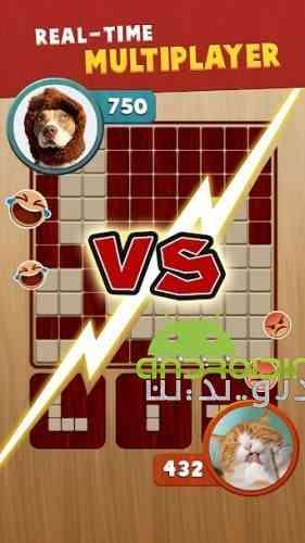 Woody™ Battle: Online Multiplayer Block Puzzle - بازی پازلی جنگ چوبی