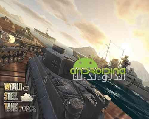 دانلود World Of Steel Tank Force 1.0.5 بازی اکشن قدرت تانک ها برای اندروید 3