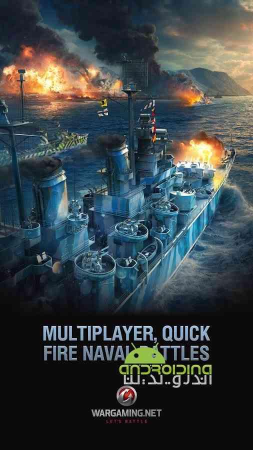 دانلود World of Warships Blitz 0.7.0 بازی حمله کشتی جنگی جهانی اندروید 1