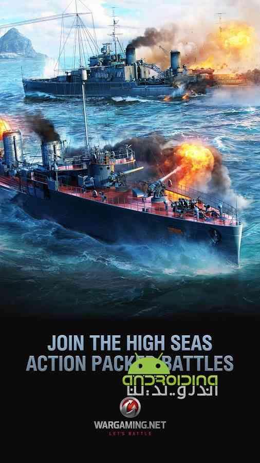 دانلود World of Warships Blitz 0.7.0 بازی حمله کشتی جنگی جهانی اندروید 2