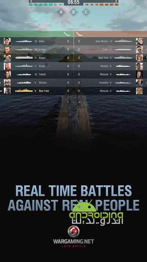 دانلود World of Warships Blitz 0.7.0 بازی حمله کشتی جنگی جهانی اندروید 3