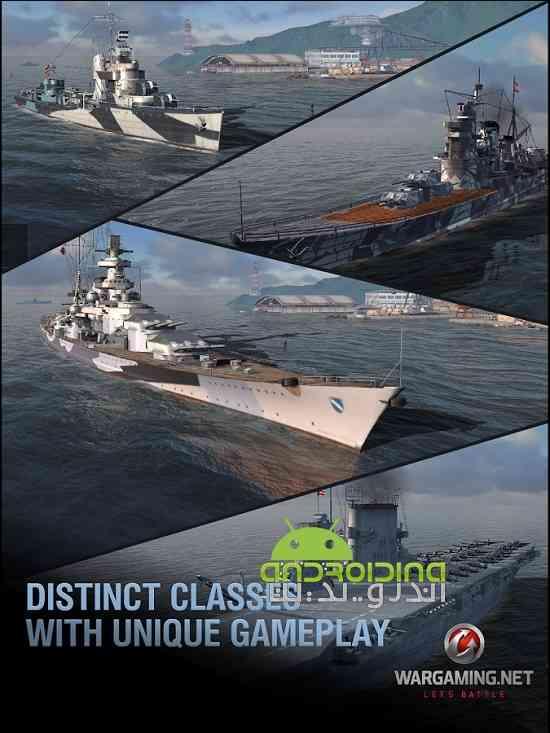 دانلود World of Warships Blitz 0.7.0 بازی حمله کشتی جنگی جهانی اندروید 4