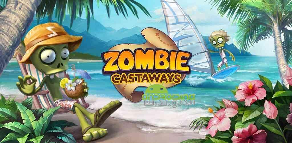 Zombie Castaways - زامبی عاشق