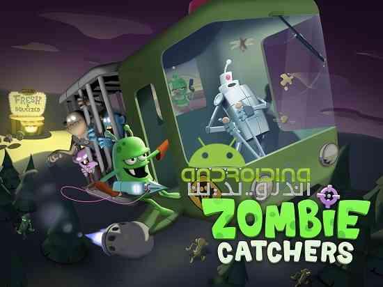 Zombie Catchers - بازی اکشن شکارچی زامبی