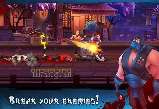 Fatal Fight - بازی جنگ کشنده