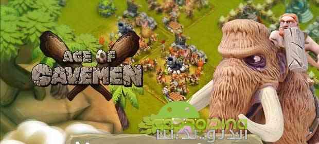 دانلود Age of Cavemen 2.0.3 بازی انلاین دوران غارنشینی اندروید 1