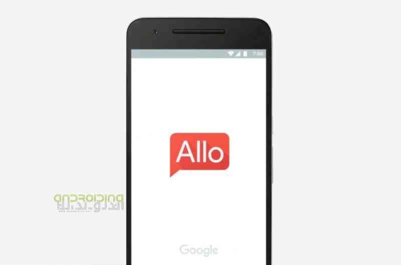 دانلود Google Allo 15.0.036 نرم افزار ارتباطی گوگل الو اندروید 1