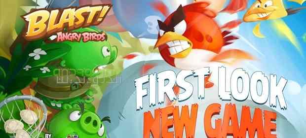 دانلود Angry Birds Blast 1.3.6 بازی انفجار پرندگان خشمگین اندروید 1