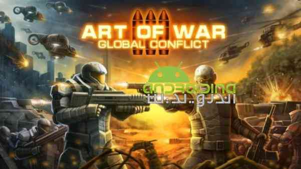 Art of War 3 PvP RTS strategy