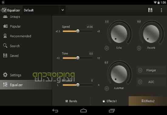 دانلود Stellio Music Player 4.10.5 نرم افزار موزیک پلیر استلیو اندروید 3