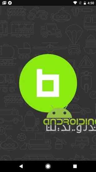 دانلود bama 2.0.1 نرم افزار خرید و فروش خودرو و موتور سیکلت برای اندروید 1