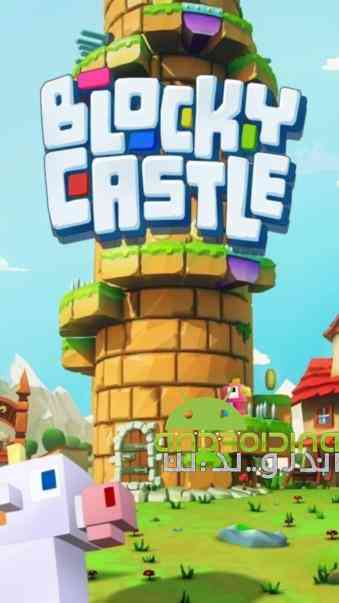 Blocky Castle – قلعه بلوکی اندروید