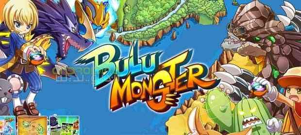 دانلود Bulu Monster 3.16.1 بازی هیولای بولو 1