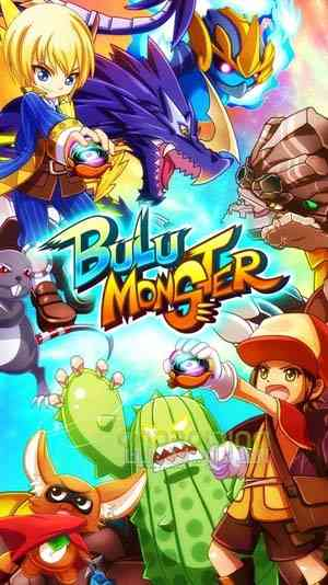 Bulu Monster – هیولای بولو