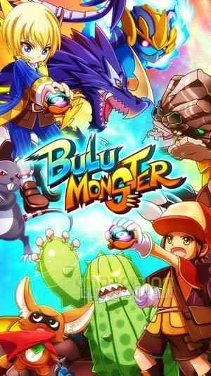 Bulu Monster – هیولای بولو