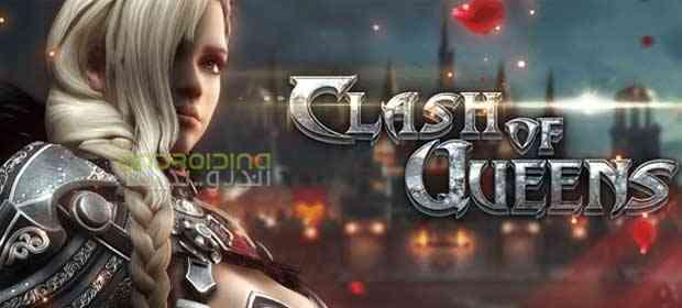 دانلود Clash Of Queens 1.8.44 بازی نبرد ملکه ها اندروید 1
