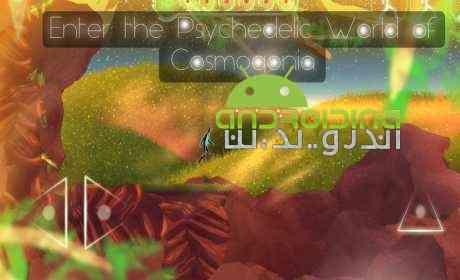 دانلود Cosmogonia 3.0 بازی سرگرم کننده کاسموگنیا اندروید 2