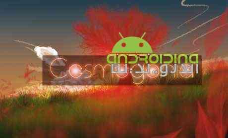 دانلود Cosmogonia 3.0 بازی سرگرم کننده کاسموگنیا اندروید 3