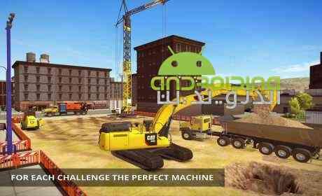 Construction Simulator 2 – شبیه ساز ساخت و ساز 2 اندروید