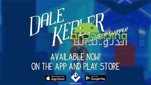 Dale Kepler Big Dipper Shipper – ماجراجوی دب اکبر اندروید