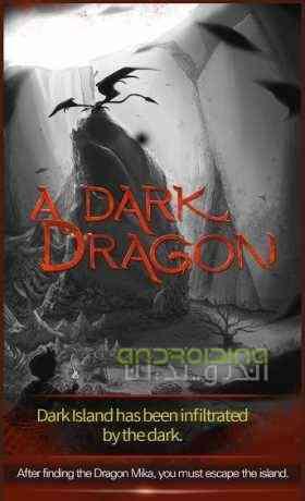 A Dark Dragon – یک اژدهای تاریک