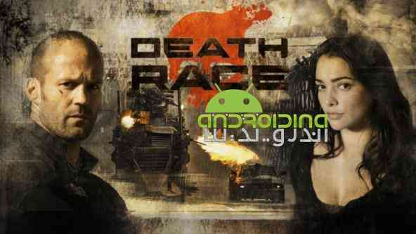 Death Race – Shooting Cars – مسابقه مرگ، ماشین های تیرانداز اندروید