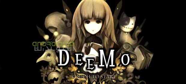 Deemo – دیمو