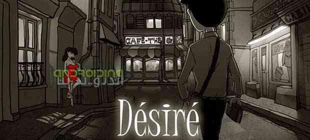Desire – دزیره