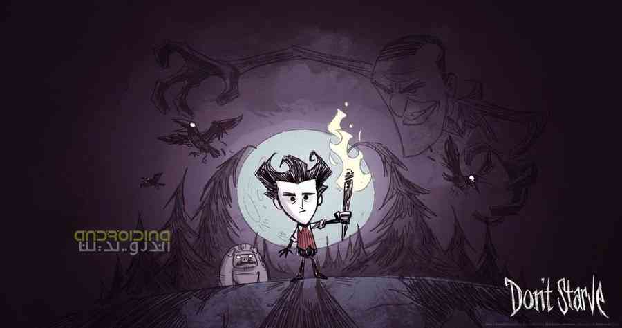 Don't Starve Pocket Edition – از گرسنگی نمیر اندروید
