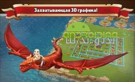 دانلود Dragon Lords 3D strategy 0.34.83 بازی اربابان اژدها اندروید 2