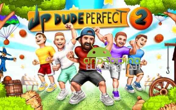 Dude Perfect 2 – شخص ایده آل اندروید