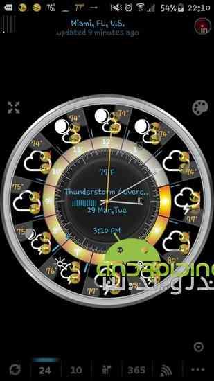 دانلود eWeather HD, Radar, Alerts 6.0.0 هواشناسی حرفه ای اندروید 2