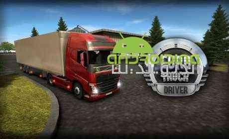Euro Truck Driver Simulator – راننده کامیون اروپا اندروید
