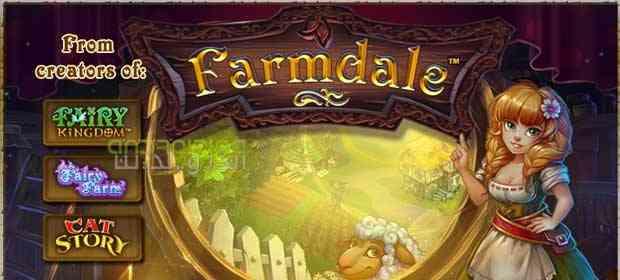 دانلود Farmdale 2.0.6 بازی مزرعه کوچک اندروید 1