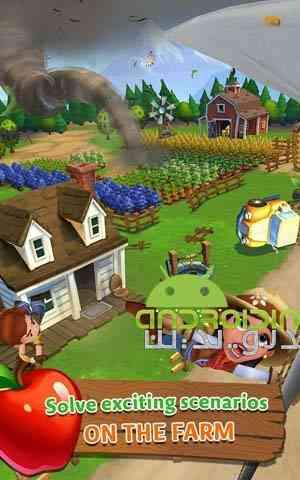 FarmVille: Harvest Swap – مزرعه داری، تعویض محصول اندروید