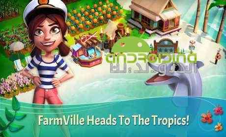 FarmVille Tropic Escape – مزرعه، فرار استوایی اندروید