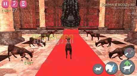 دانلود Goat Simulator 1.4.9 بازی شبیه ساز بز اندروید + دیتا 2