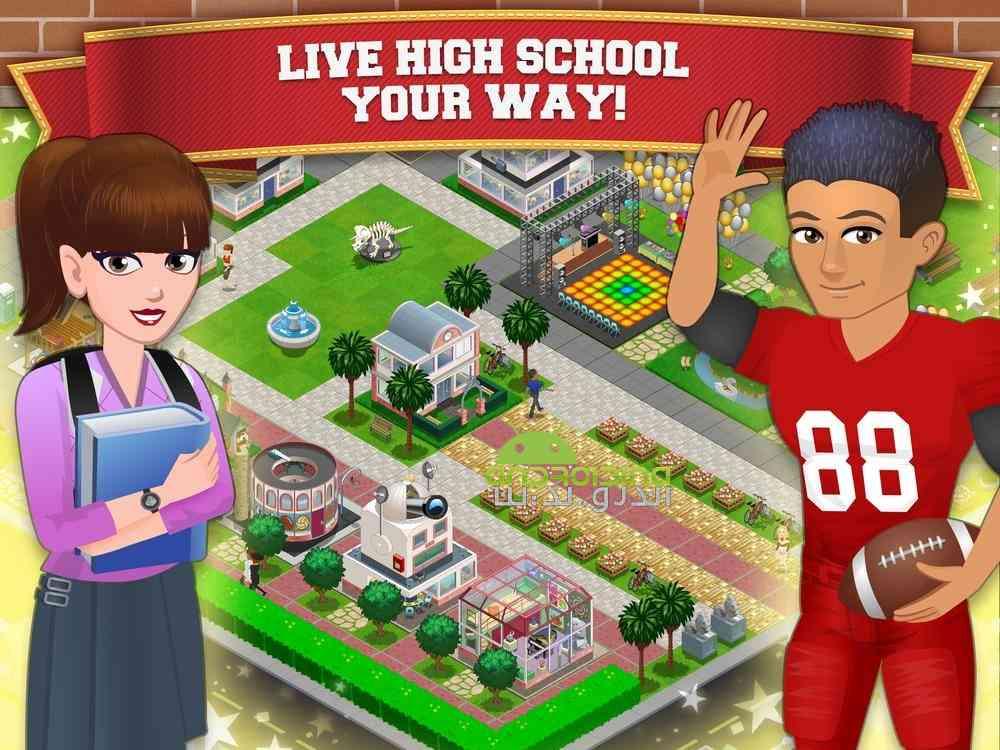 High School Story – داستان دبیرستان